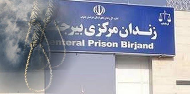 اعدام چهار زندانی تبعه افغانستان در زندان مرکزی بیرجند
