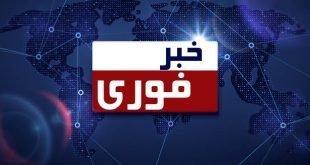 فرانسه از توقیف دارایی وزارت اطلاعات ایران خبر داد