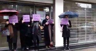 تجمع اعتراضی غارت شدگان موسسه کاسپین در رشت