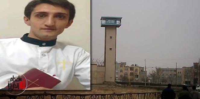 محرومیت زندانی سیاسی عقیدتی ابراهیم فیروزی از دارو و درمان