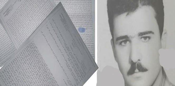صدور حکم قطع دست یک زندانی در زندان مرکزی ارومیه