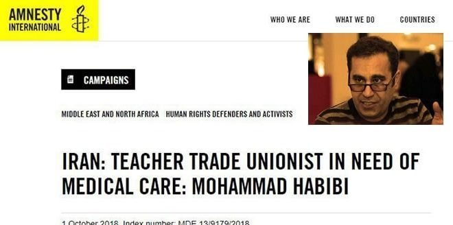 بیانیه عفو بینالملل: سلامتی محمد حبیبی در خطر است