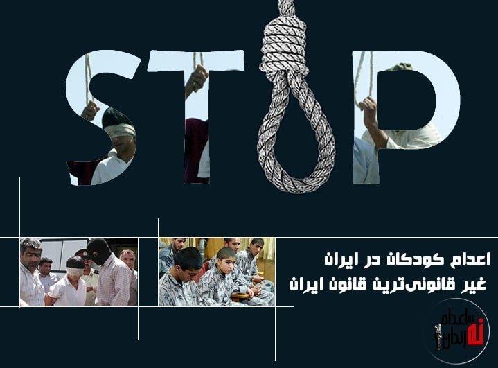 اعتصاب بازاریان و کسبه در کرج ۱۷ مهر #اعتصابات_سراسری