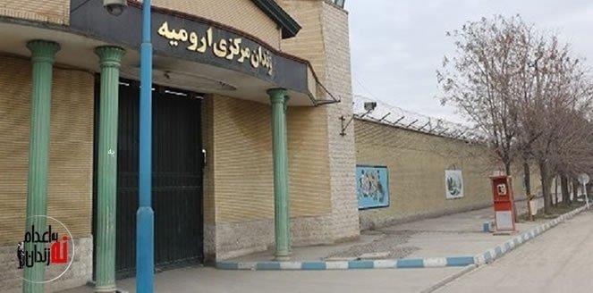 تشنج در زندان مرکزی ارومیه و اعتصاب غذای بیش از ۷۰۰ تن از زندانیان این زندان