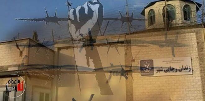 كم كردن سهمیه نان زندانیان سیاسی زندان رجایی شهر کرج