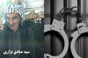 بازداشت دو تن از فعالان اهوازی از سوی اداره اطلاعات اهواز
