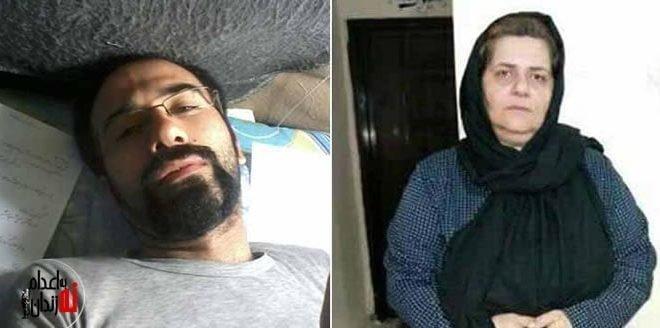 پیام تصویری مادر زندانی سیاسی سهیل عربی به مناسبت روز جهانی علیه اعدام