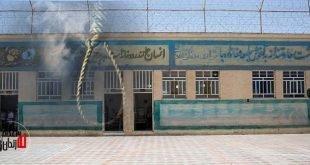 اعدام یک زندانی در زندان اردکان یزد