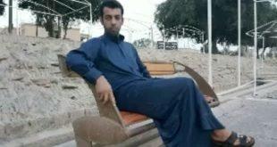 پیام زندانی سیاسی ماهر کعبی به مردم اهواز