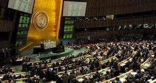 تصویب شصت و پنجمین قطعنامه محکومیت نقض حقوق بشر ایران در سازمان ملل