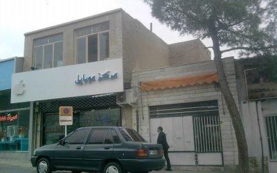 اعتصاب و تعطیلی بازار در تهران و برخی از شهرهای کشور