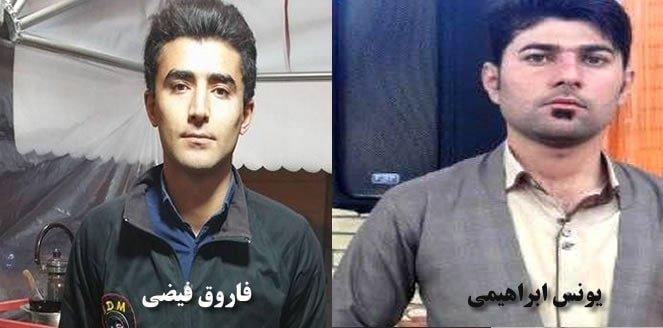 کشته شدن سه کولبر و کاسبکار کرد براثر تیراندازی نیروهای امنیتی