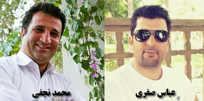 برگزاری دادگاه افشاکنندگان قتل وحید حیدری در اراک در زیر شکنجه