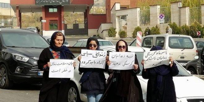 تجمع خانواده های زندانیان سیاسی مقابل اداره کل زندانها در تهران
