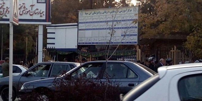 آزادی کلیه بازداشت شدگان تجمع حمایت از هاشم خواستار در مقابل بیمارستان ابن سینا