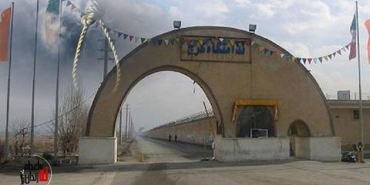 اعدام یک زندانی در زندان مرکزی کرج