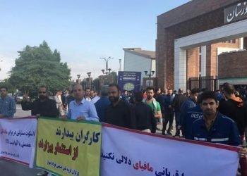تظاهرات گسترده کارگران فولاد اهواز در خیابانها