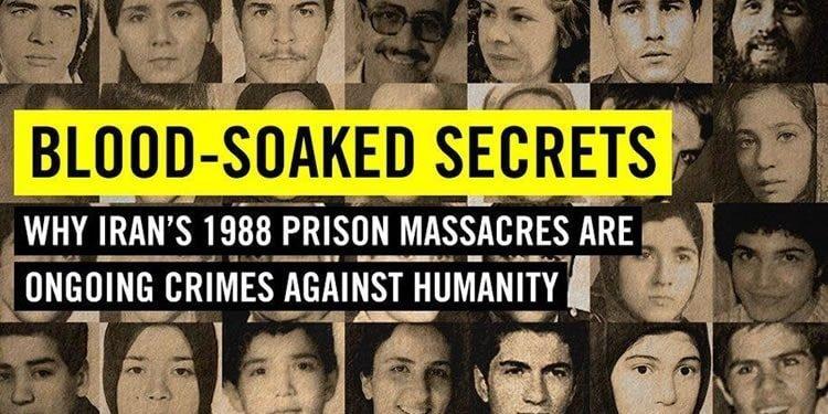 گزارش عفو بینالملل با عنوان «اسرار آغشته به خون»