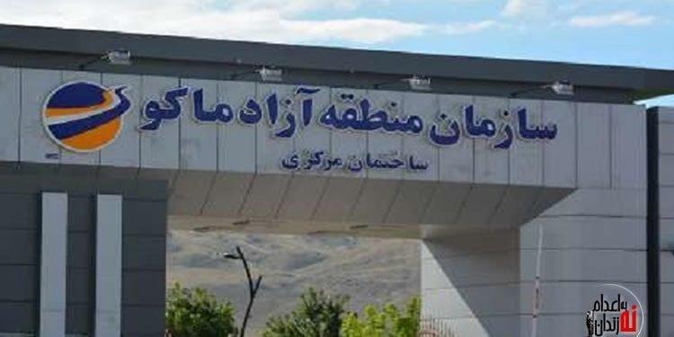 گم شدن یک پل پس از گم شدن دکل نفتی در ایران