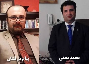احکام صادره برای محمد نجفی و چند تن از بازداشتی های اعتراضات دی ماه۹۶