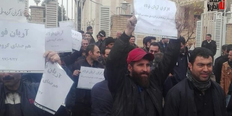 گزارش تصویری از تجمع کارگران شرکت آریان فولاد بوئین زهرا درحمایت از کارگران فولاد اهواز