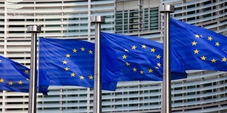 تحریم وزارت اطلاعات ایران توسط اتحادیه اروپا