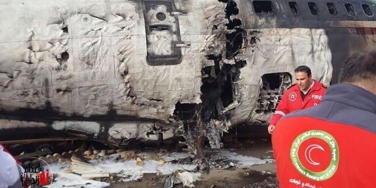 سقوط بوئینگ ۷۰۷ نیروی هوایی ارتش ایران