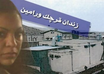 محکومیت الهام احمدی یکی از زنان دراویش به ۱۴۸ ضربه شلاق