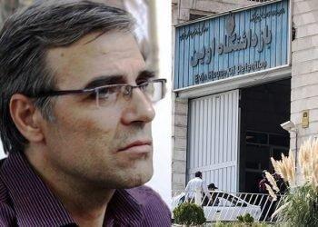 آمار زندانیان سیاسی گمنام در زندان اوین از قول یکی از زندانیان