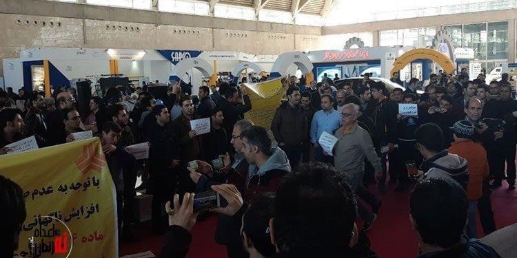 تجمع اعتراضی حواله داران و ثبت نام کنندگان شرکت سایپا