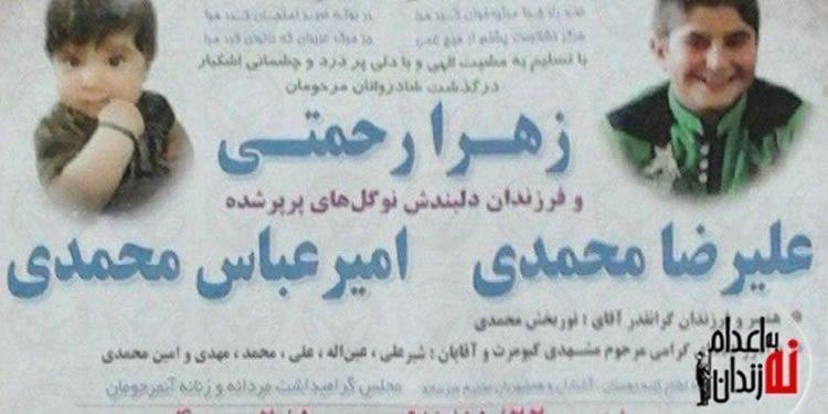خودکشی مادر پس از به قتل رساندن دو فرزند خردسالش در کرمانشاه