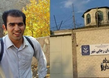پیام زندانی سیاسی پیام شکیبا به مناسبت چهلمین سالگرد انقلاب ضد سلطنتی مردم ایران