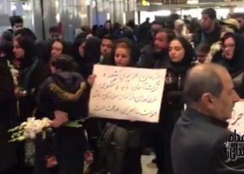 تجمع خانواده های جانباختگان هواپیمای تهران یاسوج