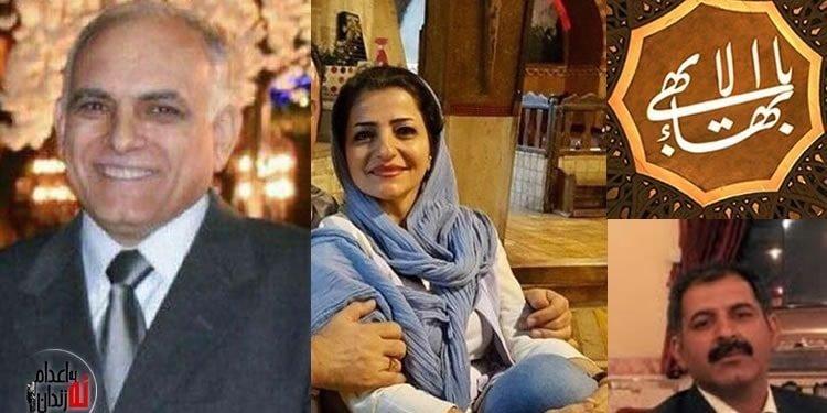 بازداشت سه شهروند بهایی طی ۲۴ ساعت گذشته