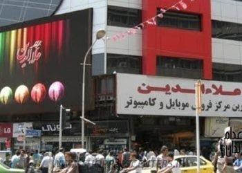 اعتصاب کسبه مجتمع علاالدین بزرگترین مرکز فروش موبایل و کامپیوتر