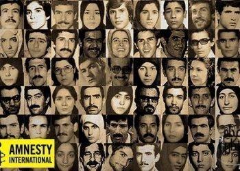 عفو بینالملل خواستار رسیدگی به جنایت علیه بشریت در تابستان خونین ۶۷ شد