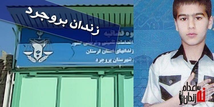 محمد کلهر در آستانه اجرای حکم اعدام قرار دارد
