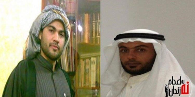سرنوشت نامعلوم دو زندانی محکوم به اعدام اهوازی در بند ۲۰۹ زندان اوین