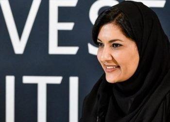 شاهزاده ریما سفیر جدید عربستان در آمریکا