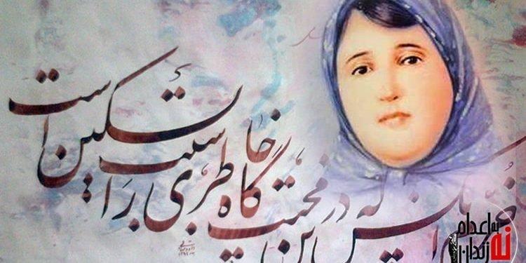 زادروز مشهورترین شاعر زن ایران
