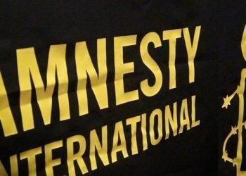 گزارش عفو بینالملل در مورد اعدام در ایران در سال ۲۰۱۸