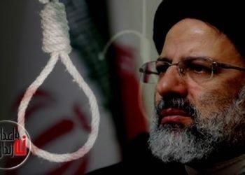 سخنان ابراهیم رئیسی در معارفه، یک اشتباه محاسبه مرگبار نظام