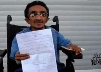 صدور حکم شلاق برای یک فعال فرهنگی معلول