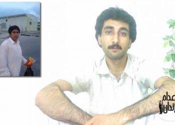 تداوم شکنجه شیراحمد شیرانی و صابر ملک رئیسی در قرنطینه زندان مرکزی اردبیل در آستانه عید نوروز