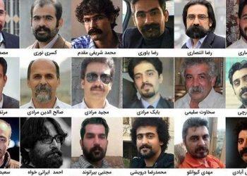 صدور احکام سنگین زندان و مجازات ضد انسانی شلاق علیه ۲۳ تن از دراویش زندانی
