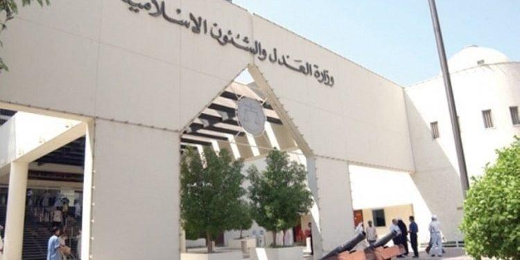 بحرین ۱۳۸ نفر را به اتهام ارتباط با سپاه پاسداران ایران سلب تابعیت کرد