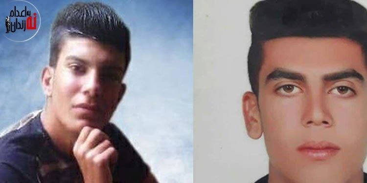 اعدام مخفیانه و شوکه کننده دو نوجوان زیر ۱۸ سال پس از تحمل ضربات شلاق در زندان شیراز