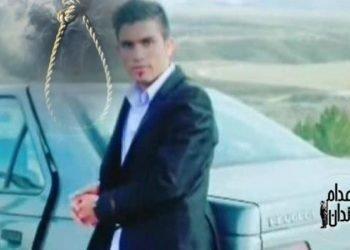 اعدام یک زندانی بلوچ در اصفهان به اتهام مواد مخدر