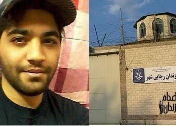 نامه حمزه درویش زندانی عقیدتی سیاسی اهل سنت به مراجع قضایی و نهادهای بینالمللی و حقوقی