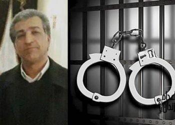 محکومیت کمال جعفری یزدی معلم و استاد دانشگاه به تحمل ۱۳ سال حبس تعزیری